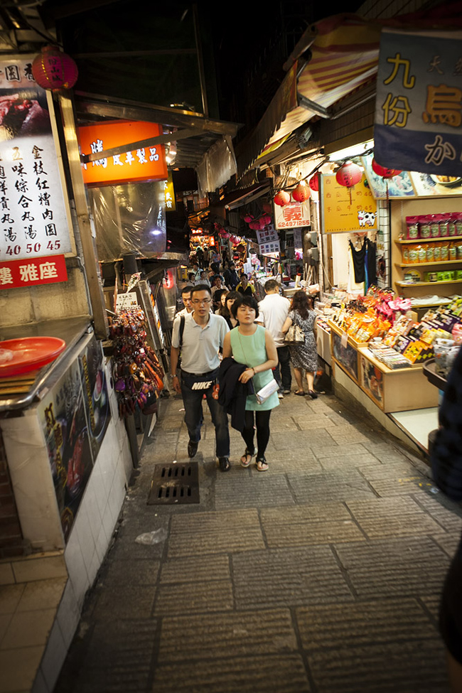 travel featured  101 stories of Taipei